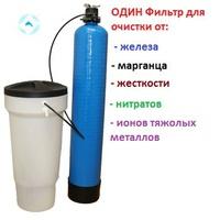 Многокомпонентные фильтры для воды