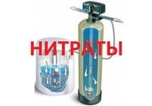 Фильтры от нитратов в воде