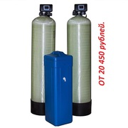 Умягчители воды ФИП по счетчику