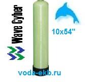 Корпус фильтра WAVE CYBER Q-1054-P9