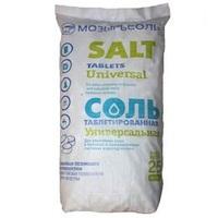 Таблетированная соль Универсальная