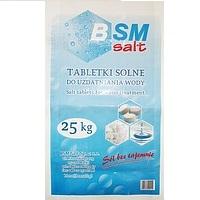 Таблетированная соль BSM