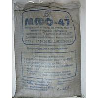 Фильтрующий материал МФО-47