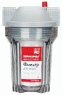 Магистральный фильтр Новая вода A120