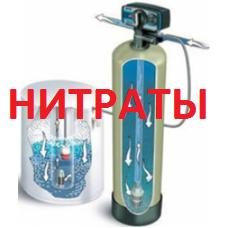 Фильтры для удаления нитратов производительностью 1,1 м3ч