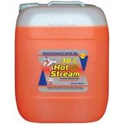 Теплоноситель Hot Stream оранжевый 21,2кг / 20л