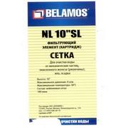 "Картридж   Беламос NL 10""SL сетка 180 мкм"